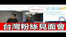 Don't touch me完整版