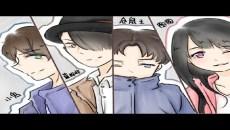 """【蓝仓鬼图】蓝仓cp发""""糖""""啦"""