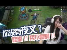 《小葵精華》 第一次玩夜叉就上手?職業選手即時教學,勝率100%GET! ft.北村