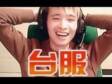 文森特重回台服開啟電療之路,台灣網友正在瑟瑟發抖!