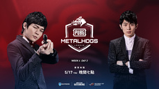【MetalHogs PUBG League #W4D2】