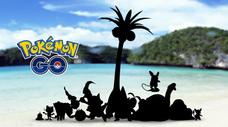 Pokemon 寶可夢將推出 《阿羅拉Alola》 地區10餘種寶可夢