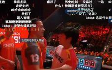 OW戰隊上海龍 0-40 結束回合 值得紀念的一刻