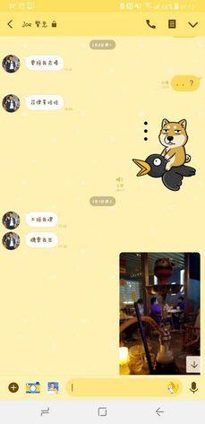 JOE周賢忠 疑似約砲事件 懶人包