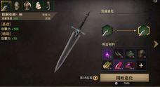 【獵魂覺醒】大劍裝備挑選建議