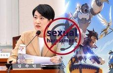 新興立法!韓國擬通過線上性騷擾處罰條例?!