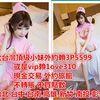 大台灣頂級小妹茶坊賴q8778或是vip賴593654