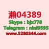 喝茶瀨04389
