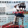 張思瑤國際核心俱樂部ty489